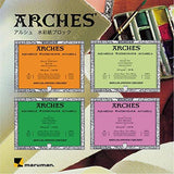 "'Arches Watercolour Satin 200177193 Pad 300 g/m² - 20 Sheets per pad""or 46 x 61 cm - White"