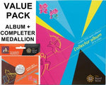 "**VALUE PACK** Folder/Album + Completer Medallion. London 2012 50p Sports Collection. NOTE for ""Commemorative 50p Coin Sealed Packs ONLY not loose circulated coins"""