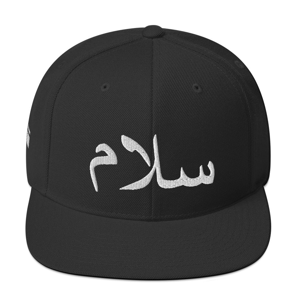 Salam Snapback Hat - one love islam