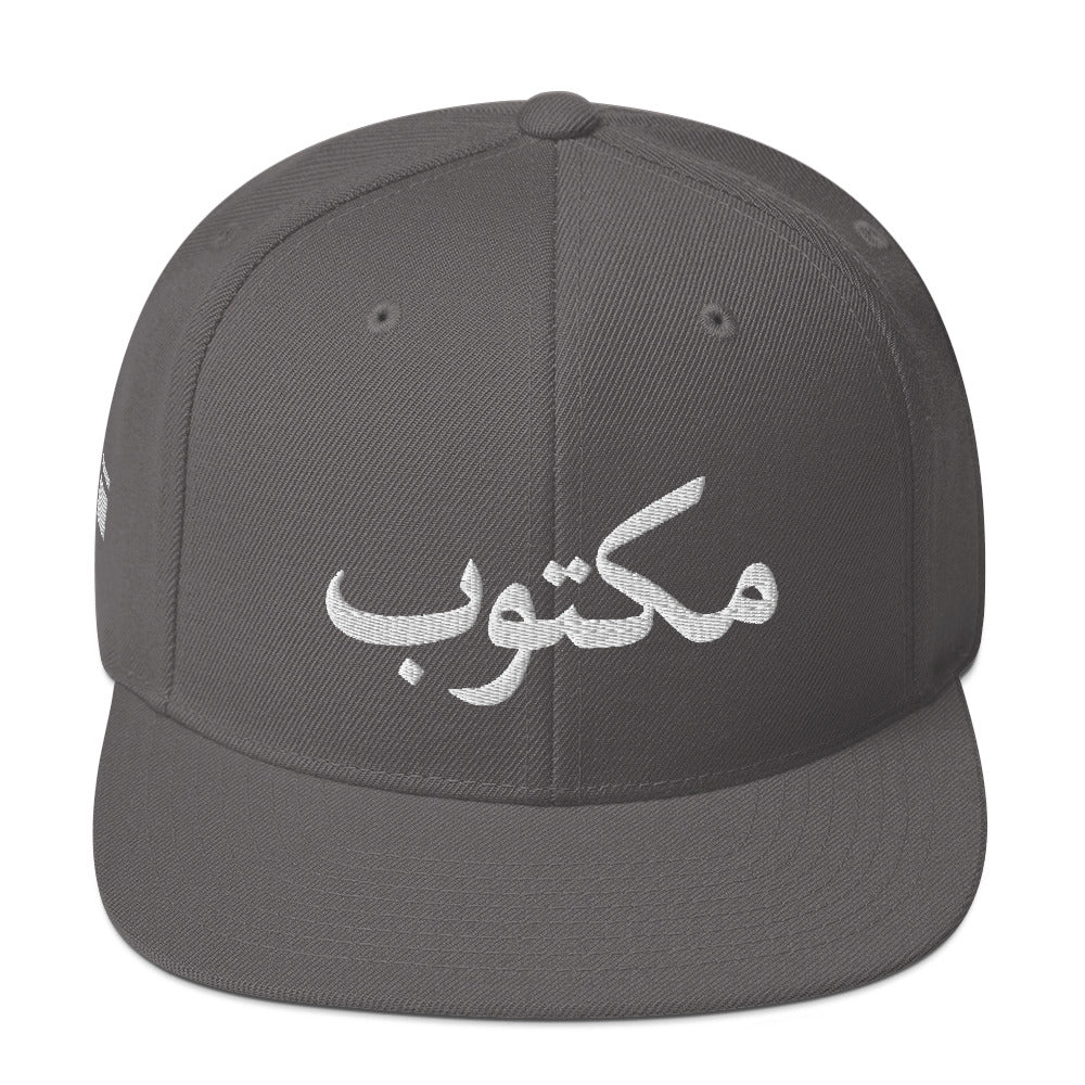 Maktoob Snapback Hat - one love islam