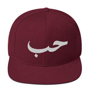LOVE Snapback Hat - one love islam