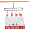 Space Saving Hanger Clothing Organizer