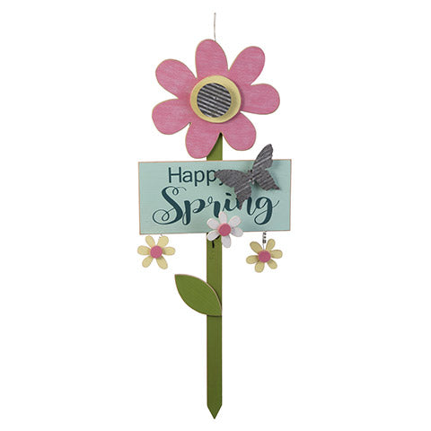 Flower Yard Stake: 14 x 35.5 inches