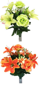 Rose Lily Bush Lime Or Orange