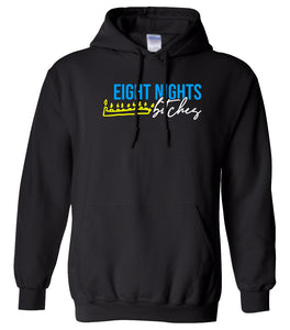 black 8 nights Hanukkah Hooded Sweatshirt