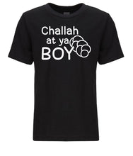 Load image into Gallery viewer, black challah youth Hanukkah t shirt