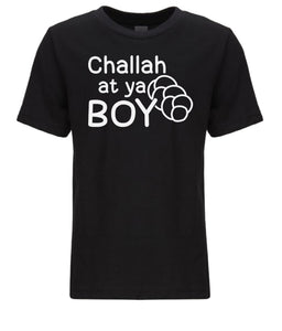black challah youth Hanukkah t shirt
