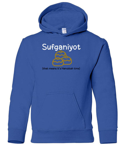 blue sufganiyot youth hooded Hanukkah sweatshirt