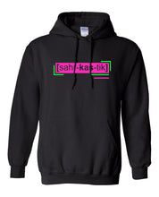 Load image into Gallery viewer, florescent pink sarcastic neon streetwear hoodie