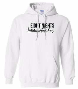 white 8 nights Hanukkah Hooded Sweatshirt