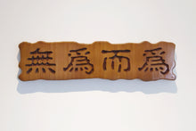 Load image into Gallery viewer, Worldly Sagely Sayings Carved Wood Plaque
