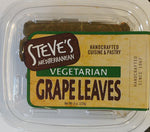 Grape Leaves Vegetarian 8oz. Steve's