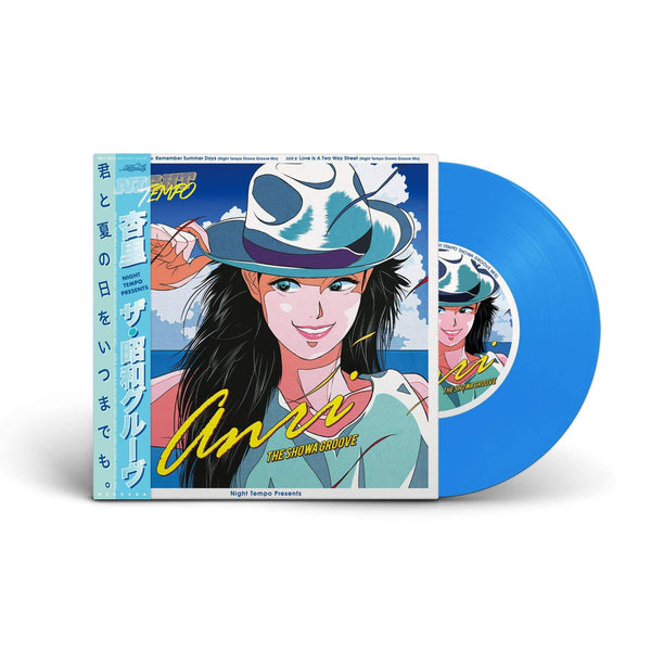 "[EP1] Anri - Night Tempo presents The Showa Groove (Limited Edition 7"" Vinyl) - Neoncity Records"