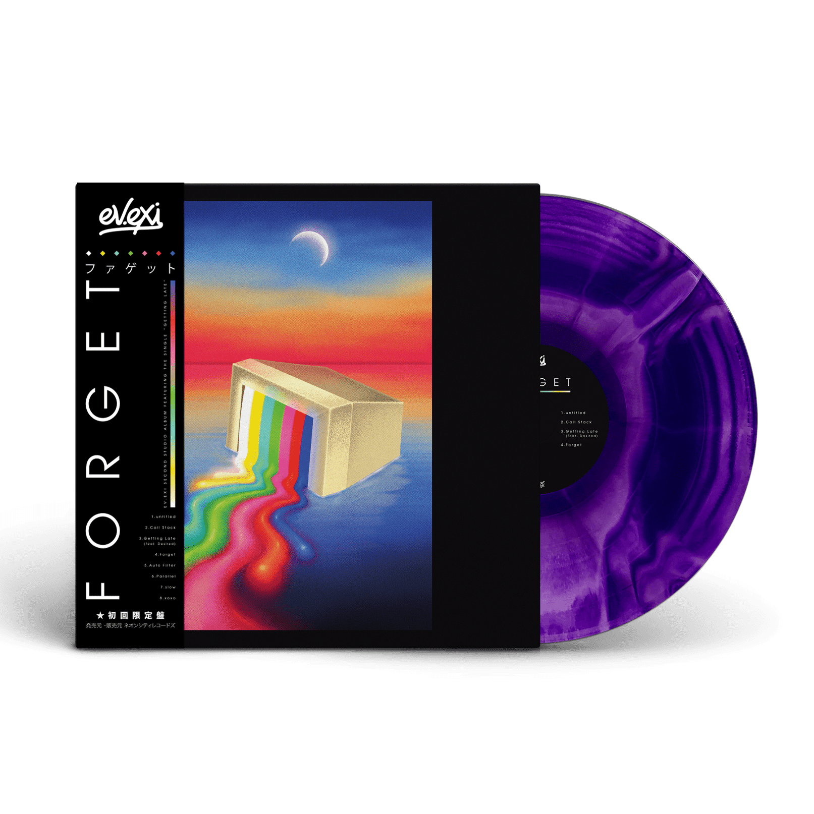 "ev.exi - Forget 12"" Colored Vinyl (Ships in 3 weeks)"