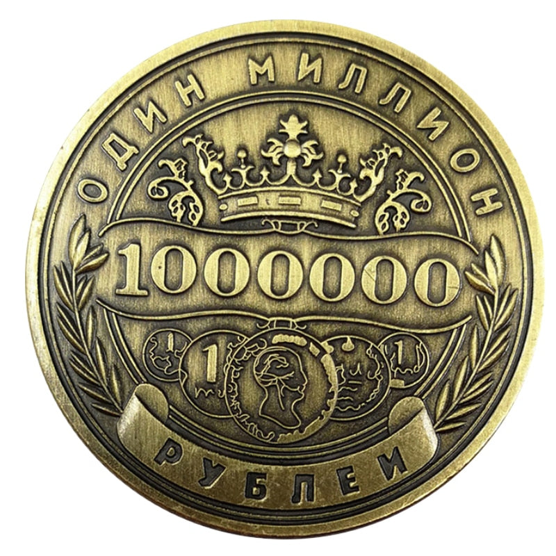 Russian Million Ruble Commemorative Coin Badge Double-sided Embossed Plated Coins Collectibles Art Souvenir Friends Gift