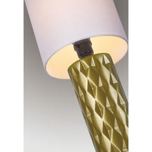 "Load image into Gallery viewer, Makenna 17"" Table Lamp 7073"