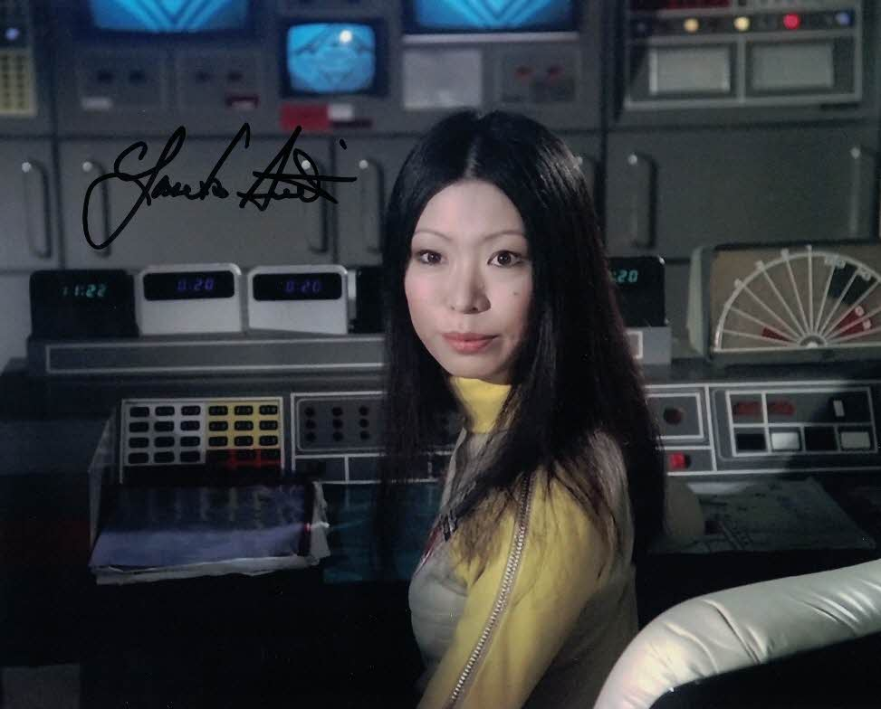 YASUKO NAGAZUMI - Yasko in Space 1999 ***** LIMITED STOCK*****