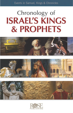 Chronology of Israels Kings and PR