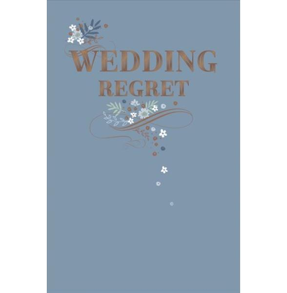 Floral Design Wedding Regret Card