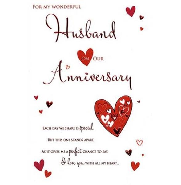 Each Day We Share Is Special Husband Anniversary Card