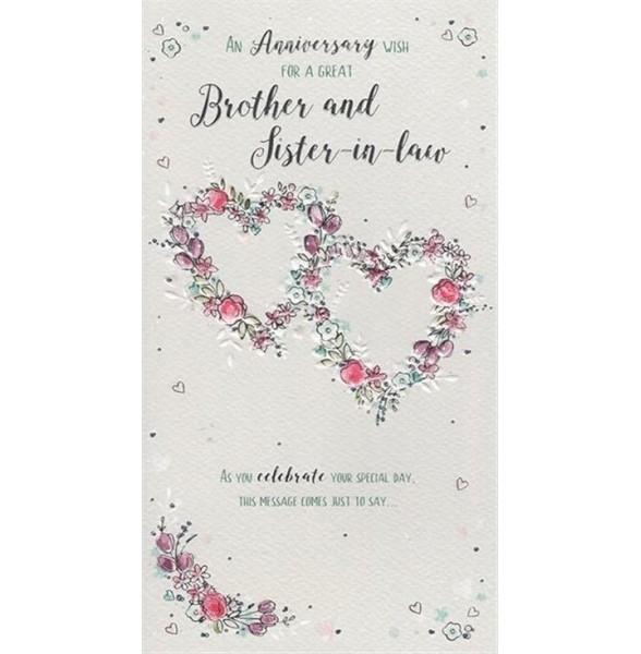 Floral Hearts Brother & Sister-in-law Anniversary Card