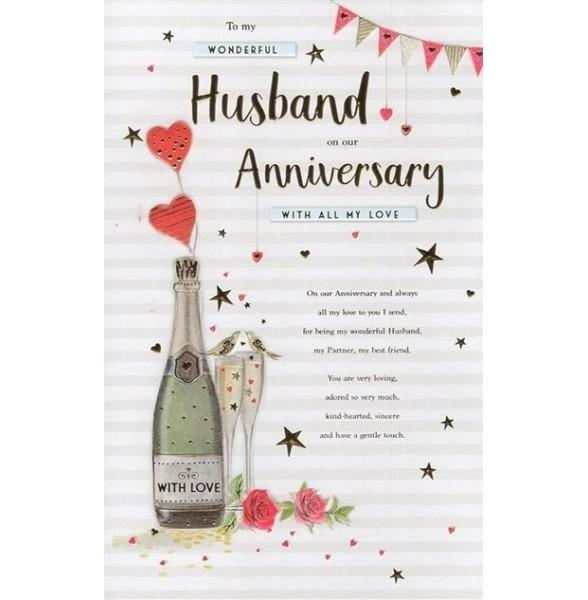 Wonderful Husband Champagne & Roses Anniversary Card