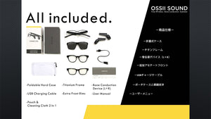 Ossiisound Bone-Conduction Gear