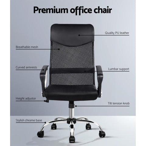 PU Leather Mesh High Back Office Chair - Black mesh office chair
