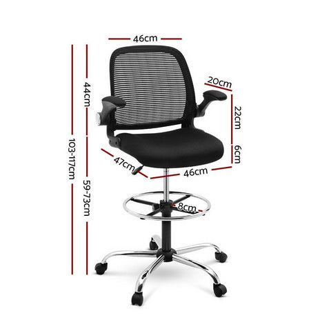 Veer Drafting Stool Office Chair Mesh Adjust Black office chair