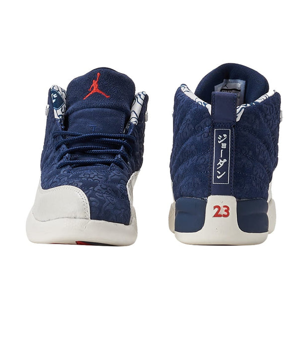 Jordan  Retro 12 PRM  Navy - BV8018-445 | Jimmy Jazz