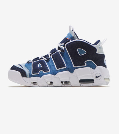 Nike  Air More Uptempo '96  White - CJ6125-100 | Jimmy Jazz