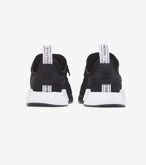 Adidas  NMD R1  Black - EF5861 | Jimmy Jazz