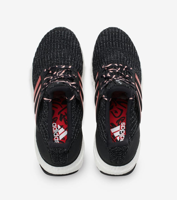 Adidas  UltraBOOST  Black - F35231 | Jimmy Jazz