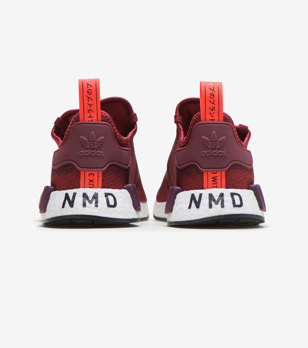 "Adidas  NMD_R1 ""Stencil Pack""  Burgundy - G27937 