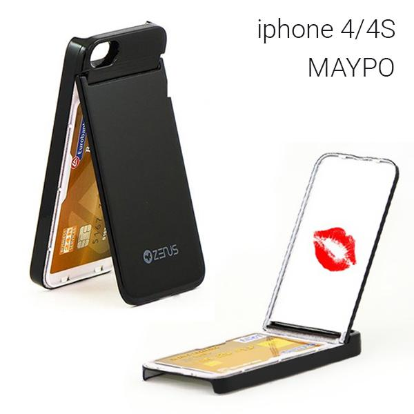 Back case θήκη Zeus με καθρεφτάκι για iPhone 4/4S - Mirror Back Case for iPhone 4/4S GL-3341 - top200