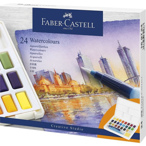 WATERCOLOUR PANS SET 24pc