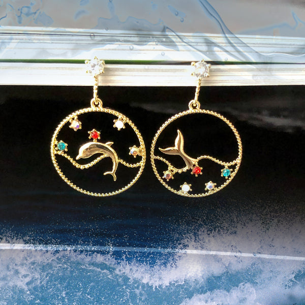 Audrey Asymmetrical Dolphin Earrings