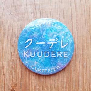 Button by Jar of Rubies