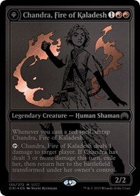 Chandra, Fire of Kaladesh SDCC 2015 EXCLUSIVE [San Diego Comic-Con 2015] | Mothership Books and Games TX