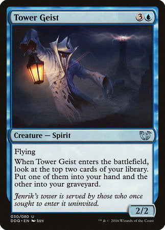 Tower Geist [Duel Decks: Blessed vs. Cursed] | Mothership Books and Games TX
