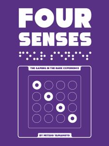 Four Senses | Mothership Books and Games TX