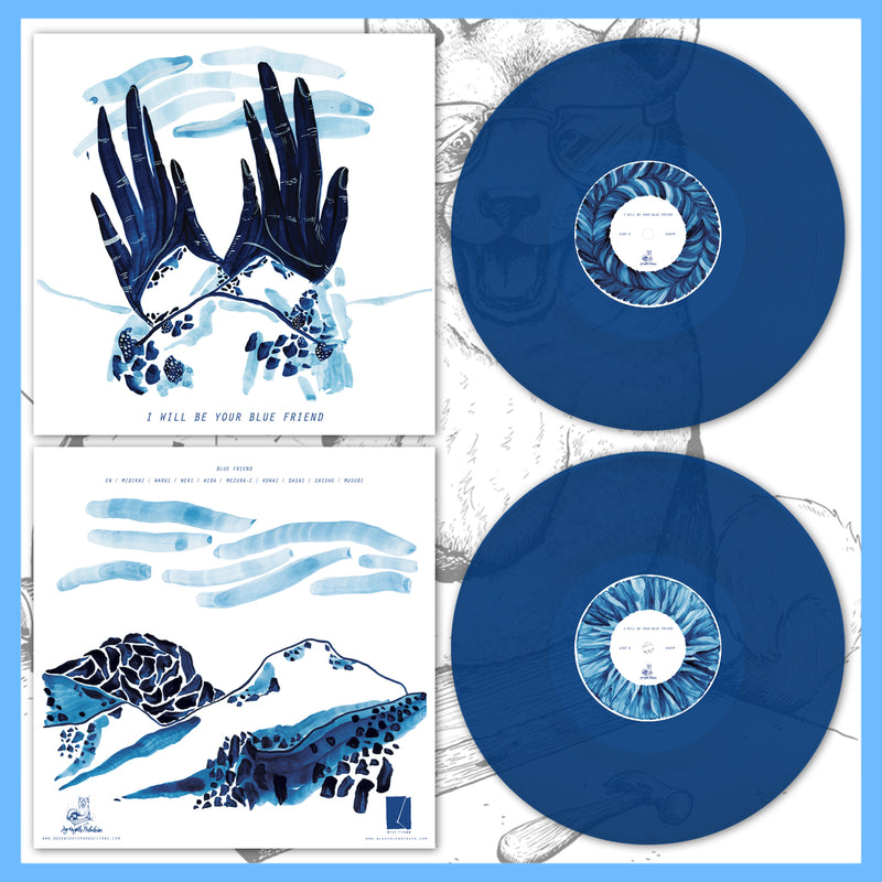 "DK066: Blue Friend - I Will Be Your Blue Friend 12"" LP"