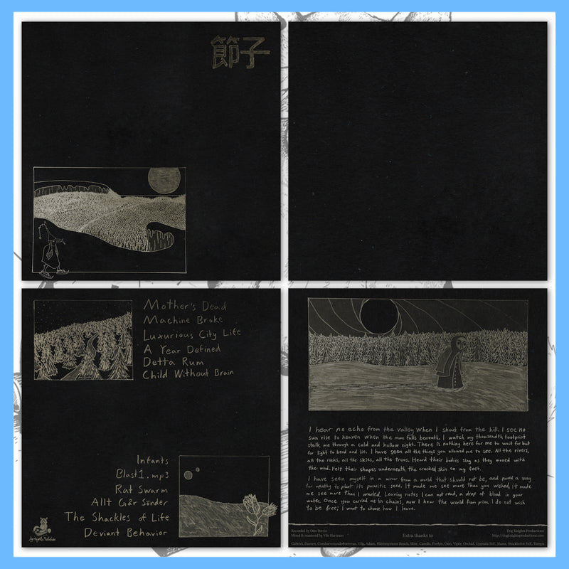 "DK115: Setsuko - The Shackles Of Birth 12"" LP"