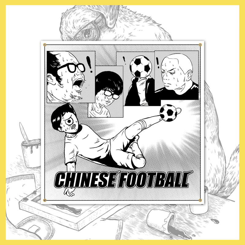 "Chinese Football - Self-Titled 48"" x 48"" Flag"