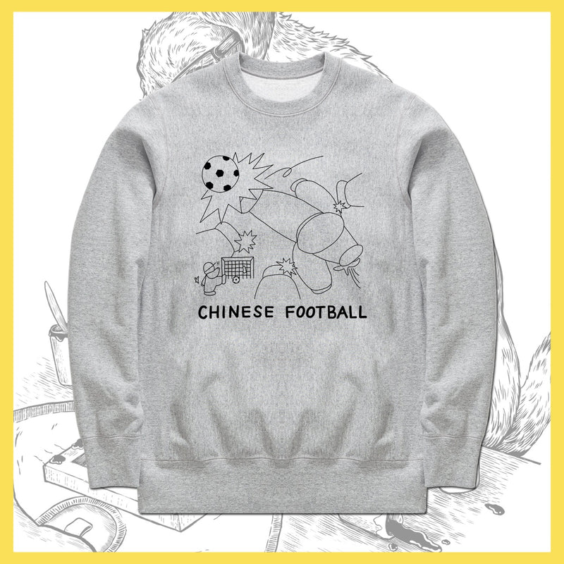 Chinese Football - Legs - Crewneck