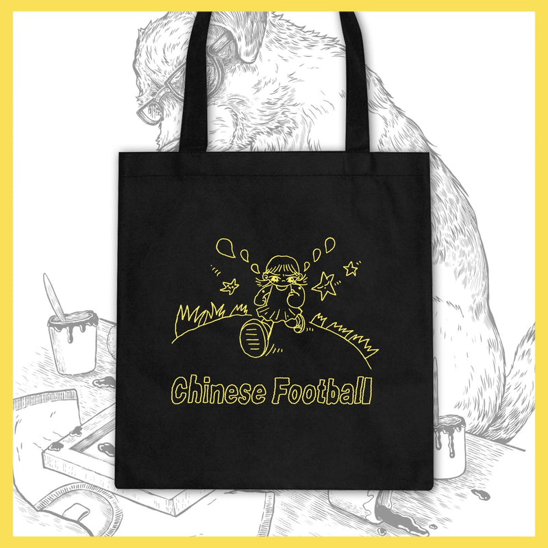 Chinese Football - Running Girl - Tote Bag