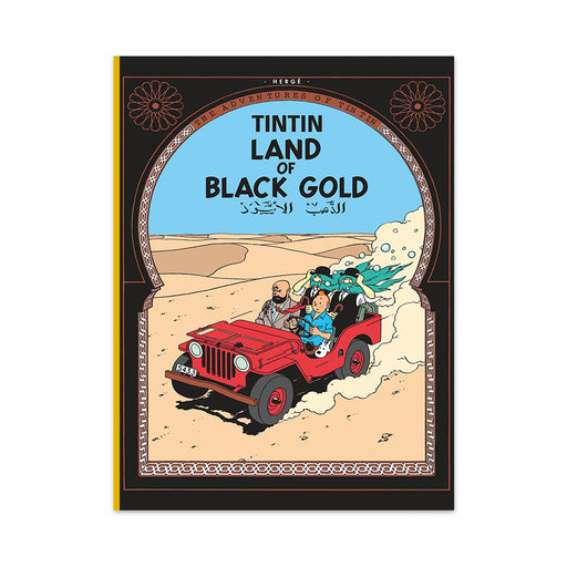 Tintin Land of Black Gold