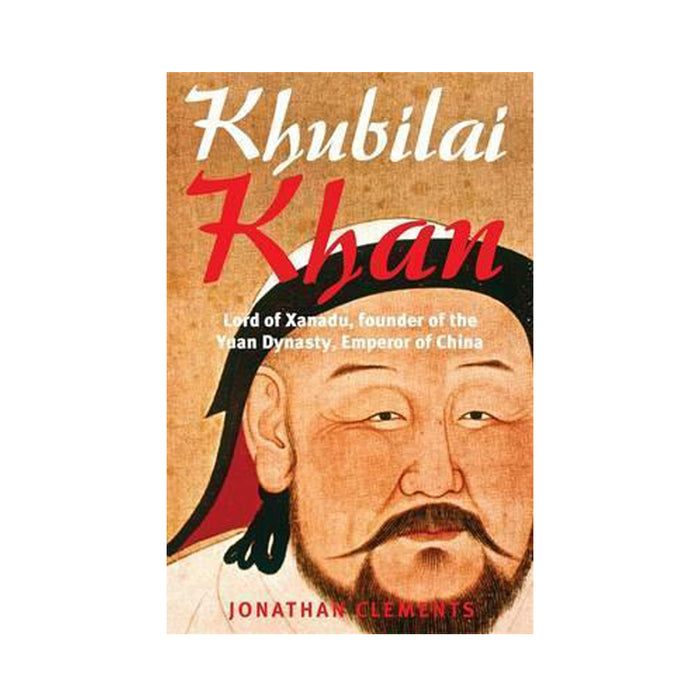 Brief History of Khublai Khan