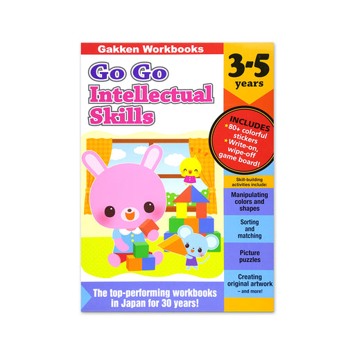 Go Go Intellectual Skills 3-5