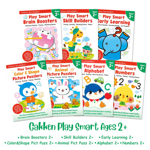 Gakken Play Smart Ages 2+ Bundle Set